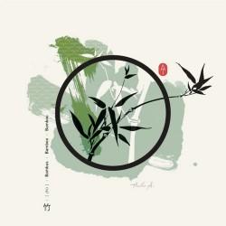 Pohľadnica  - Bambus