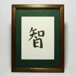Obraz Feng Shui - Múdrosť, Vedomosti