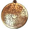 Amulet Symbol 07 - Šalamúnov pentakel múdrosti