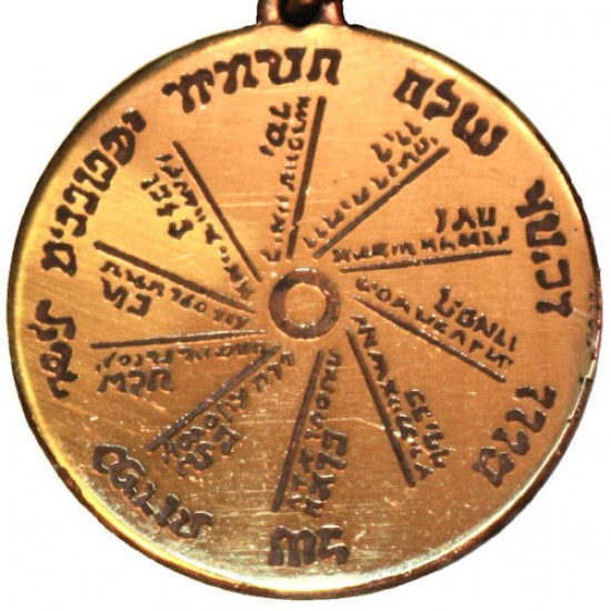 Amulet Symbol 11 - Starohebrejský amulet
