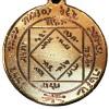 Amulet Symbol 30 - Tretí slnečný pentakel