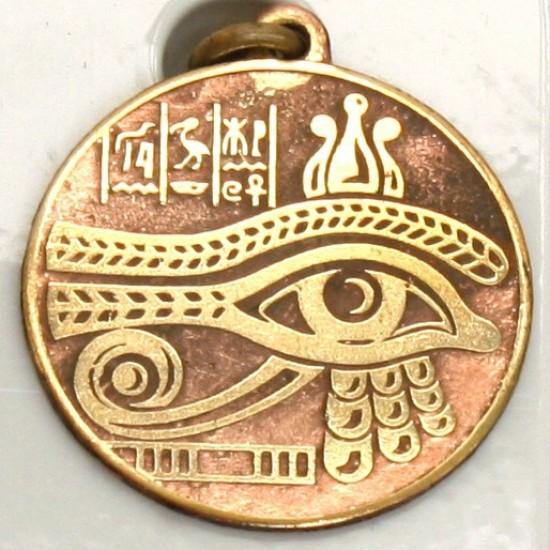 Amulet symbol 45 - Udjat - Hórove sväté oko
