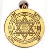 Amulet Symbol 25 - Šalamúnov štít