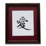 Obrazy, kaligrafie, pakua