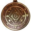 Amulet Symbol 04 - Šalamúnov pentakel bohatstva