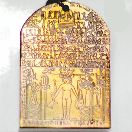 Amulet symbol 16 - Egyptská Matternichova stéla