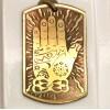 Amulet symbol 37 - Srdcová ruka Krišny